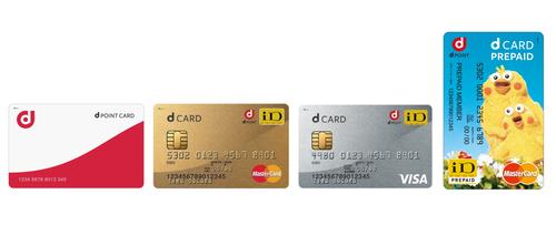 dpointcard-4.jpgのサムネイル画像